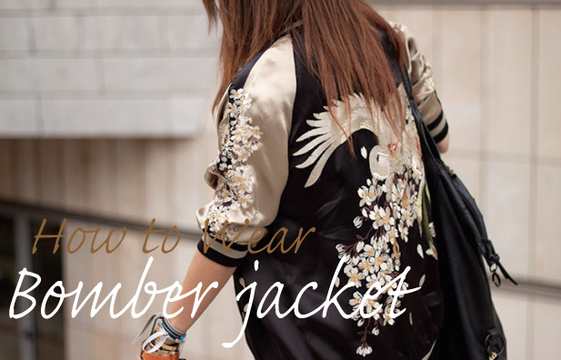 Zara Embroidered Momber Jacket Photo © athens-streetstyle.com